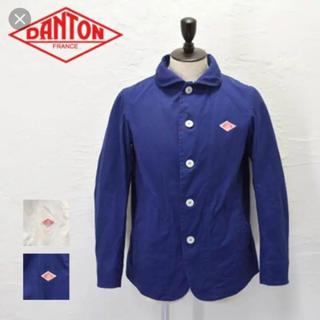 ダントン(DANTON)の美品 ダはるぺん様専用ショールカラー シングルジャケット ブルゾン 40 M(カバーオール)