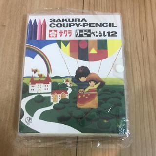 サクラ クーピー ペンシル 12(クレヨン/パステル )