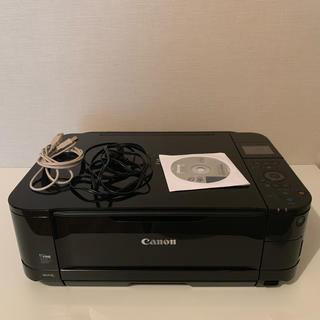 キヤノン(Canon)のCanon PIXUS MG5130 カラー プリンター(PC周辺機器)