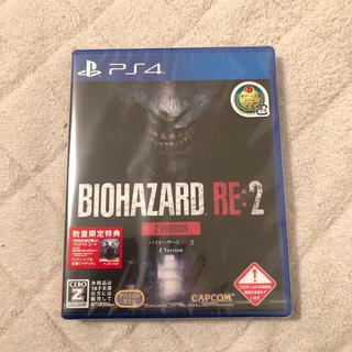 カプコン(CAPCOM)のBIOHAZARD RE:2 Z Version(家庭用ゲームソフト)