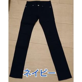 ジーユー(GU)のGU ジーユー パンツ ネイビー 紺 61(スキニーパンツ)