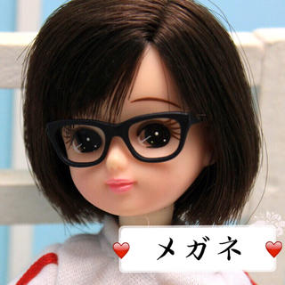 メガネ 眼鏡 めがね リカちゃん モモコ(人形)