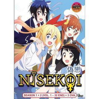 (即日発送) ニセコイ DVD 1-32話・OVAx3 声優同じ 海外版 (アニメ)