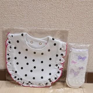 新品☆ベビーセット ケイトスペード スタイ&メゾピアノ ソックス