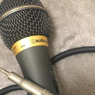 audiotechmica