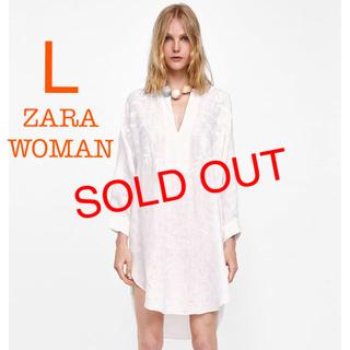 ザラ(ZARA)の新品未使用 ZARA woman ジャガード 刺繍 チュニック ワンピース  L(チュニック)