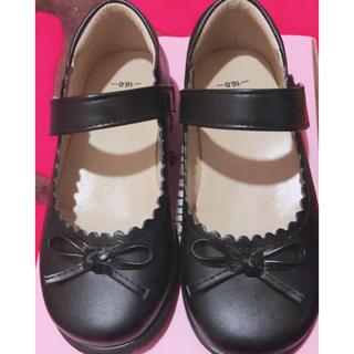 フォーマル 靴(フォーマルシューズ)