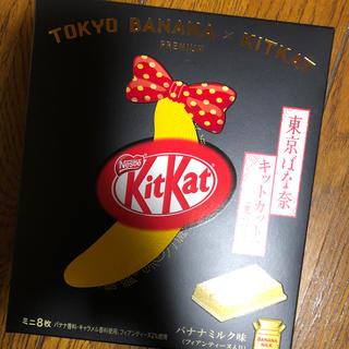 東京バナナ✖️キットカット(菓子/デザート)
