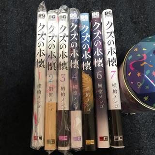 スクウェアエニックス(SQUARE ENIX)の◆ クズの本懐 まとめ売り 1〜7巻(少女漫画)