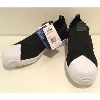 アディダス(adidas)の新品 adidas 26.5cm アディダス スーパースター スリッポン(スニーカー)
