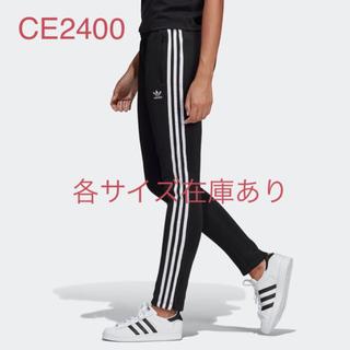 アディダス(adidas)の【新品】アディダスオリジナルス adidas トラックパンツ CE2400 (その他)