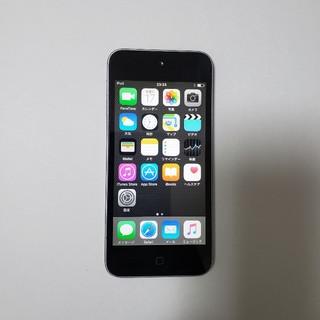アイポッドタッチ(iPod touch)のiPod touch 第5世代 32GB Gray(ポータブルプレーヤー)