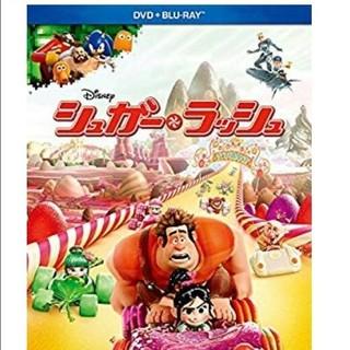 ディズニー(Disney)の[美品] シュガー・ラッシュ DVD+ブルーレイセット [Blu-ray](アニメ)