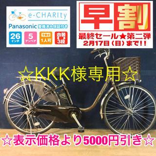 パナソニック(Panasonic)のF45☆電動自転車☆パナソニック ViVi DX(自転車本体)