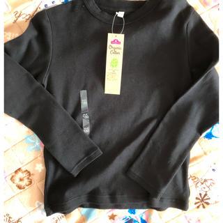 新品 キッズ オーガニックコットン100% ロンT 黒 130cm(Tシャツ/カットソー)