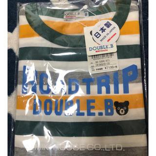 ダブルビー(DOUBLE.B)の《新品》ミキハウス ダブルビー 130(Tシャツ/カットソー)