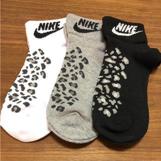 ナイキ(NIKE)の☆新品未使用 ナイキ靴下 3足セット NIKE(ソックス)