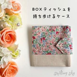 携帯用BOXティッシュケース 〈小花柄-ピンク系-〉(その他)
