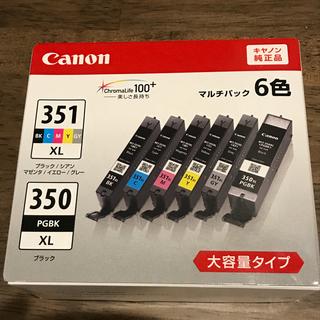 キヤノン(Canon)のCanon  BCI-351+350マルチパック大容量タイプ(PC周辺機器)