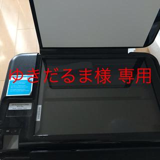 ヒューレットパッカード(HP)のHP Photosmart C4486 プリンター&スキャナー(PC周辺機器)