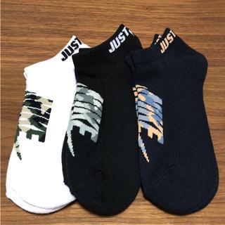 ナイキ(NIKE)の☆新品未使用 ナイキ靴下 3足セット(ソックス)