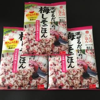 キッコーマン(キッコーマン)の新品 うちのごはん 梅しそごはん 3袋セット キッコーマン 即購入OK♪(調味料)