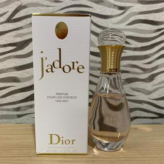 new styles 23fb7 6a9bf 11ページ目 - ディオール ヘアミストの通販 1,000点以上 | Dior ...