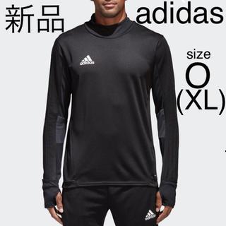 アディダス(adidas)のアディダス ゲームウェア ゲームシャツ ドライTシャツ ピステ 練習 ジャージ(ウェア)