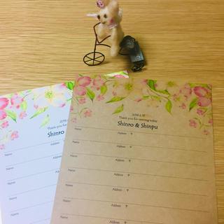 桜✿さくら✿芳名帳 ゲストブック 3月 4月 結婚式(その他)