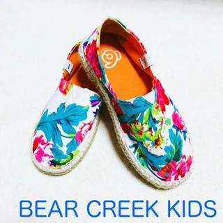 ナイキ(NIKE)の《美品》 Bear creek キッズ エスパドリーユ 20㎝(スリッポン)