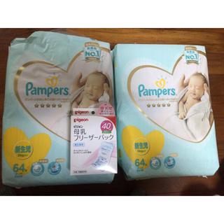 新生児 パンパース + 母乳フリーザーパック+乳頭保護器(ベビー紙おむつ)