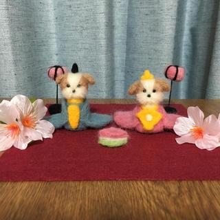 羊毛フェルト *シーズーのひな祭り*(人形)