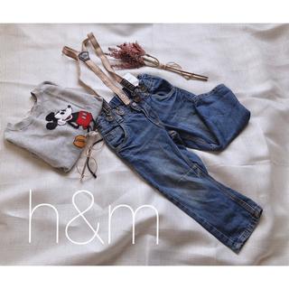 エイチアンドエム(H&M)のh&m サスペ付き デニム(パンツ/スパッツ)