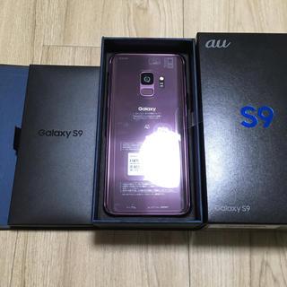 サムスン(SAMSUNG)のau SCV38 GALAXY S9 SIMロック解除済み(スマートフォン本体)