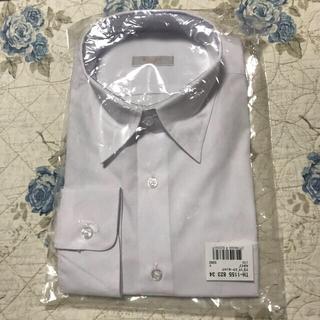 セシール(cecile)の男子長袖スクールシャツ 170cm 新品(シャツ)