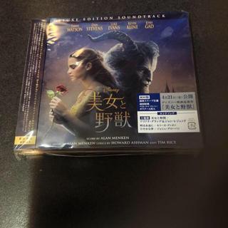 ディズニー(Disney)の美女と野獣 映画 サウンドトラック CD(映画音楽)