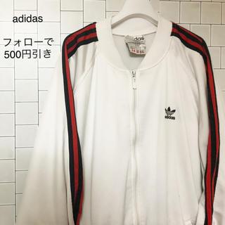 アディダス(adidas)のvintage  adidas  アディダス  ブルゾン フォローで500円引き(ジャージ)
