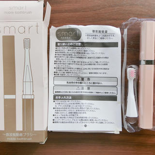 電動歯ブラシ(電動歯ブラシ)