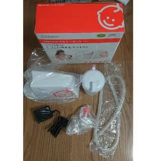 【まきままさん専用】電動鼻水吸引器 メルシーポット S-503(鼻水とり)