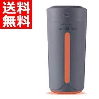 高機能! 加湿器 卓上 小型 超音波式 車載加湿器 USB 新品(加湿器/除湿機)