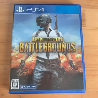 PlayStation4 - PS4 PLAYERUNKNOWN'S BATTLEGROUNDS 超美品