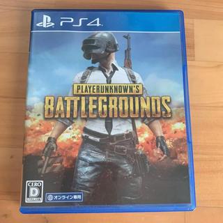 PlayStation4 - PS4 PLAYERUNKNOWN'S BATTLEGROUNDS 超美品