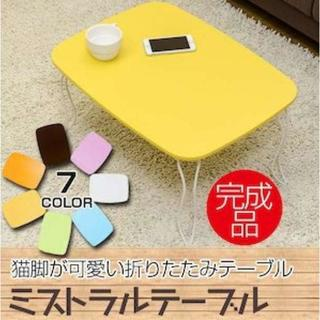 折りたたみローテーブル おしゃれ シンプル 猫折り 一人暮らし 大人気