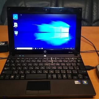 ヒューレットパッカード(HP)のヒューレットパッカードのノートパソコンHP (ノートPC)