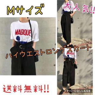 大特価!!袴スカート♡ハイウエストタイプロングスカート Mサイズ♡ブラック(ロングスカート)