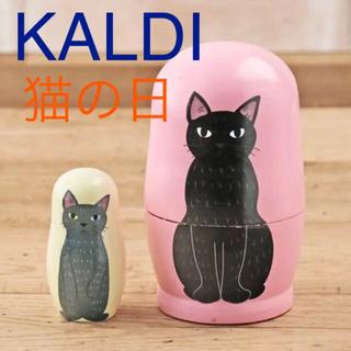 カルディ(KALDI)のカルディ  猫の日(菓子/デザート)