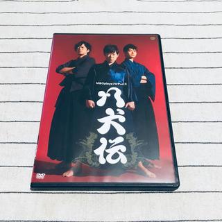 舞台「八犬伝」DVD(演劇)