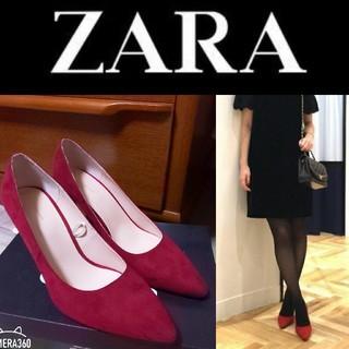 ザラ(ZARA)のZARA TRAFALUC ポインテッドトゥ パンプス ワインレッド(ハイヒール/パンプス)