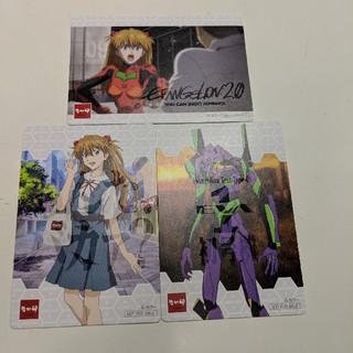 なか卯限定 エヴァンゲリオンカード3枚セット(カード)
