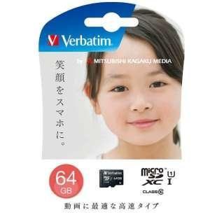 microSDXCカード 64GB CLASS10(その他 )